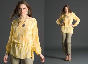 Avni clothing.3